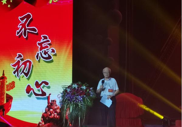 大型红色纪录片《星火传承・红色记忆》 新闻发布会在京举行