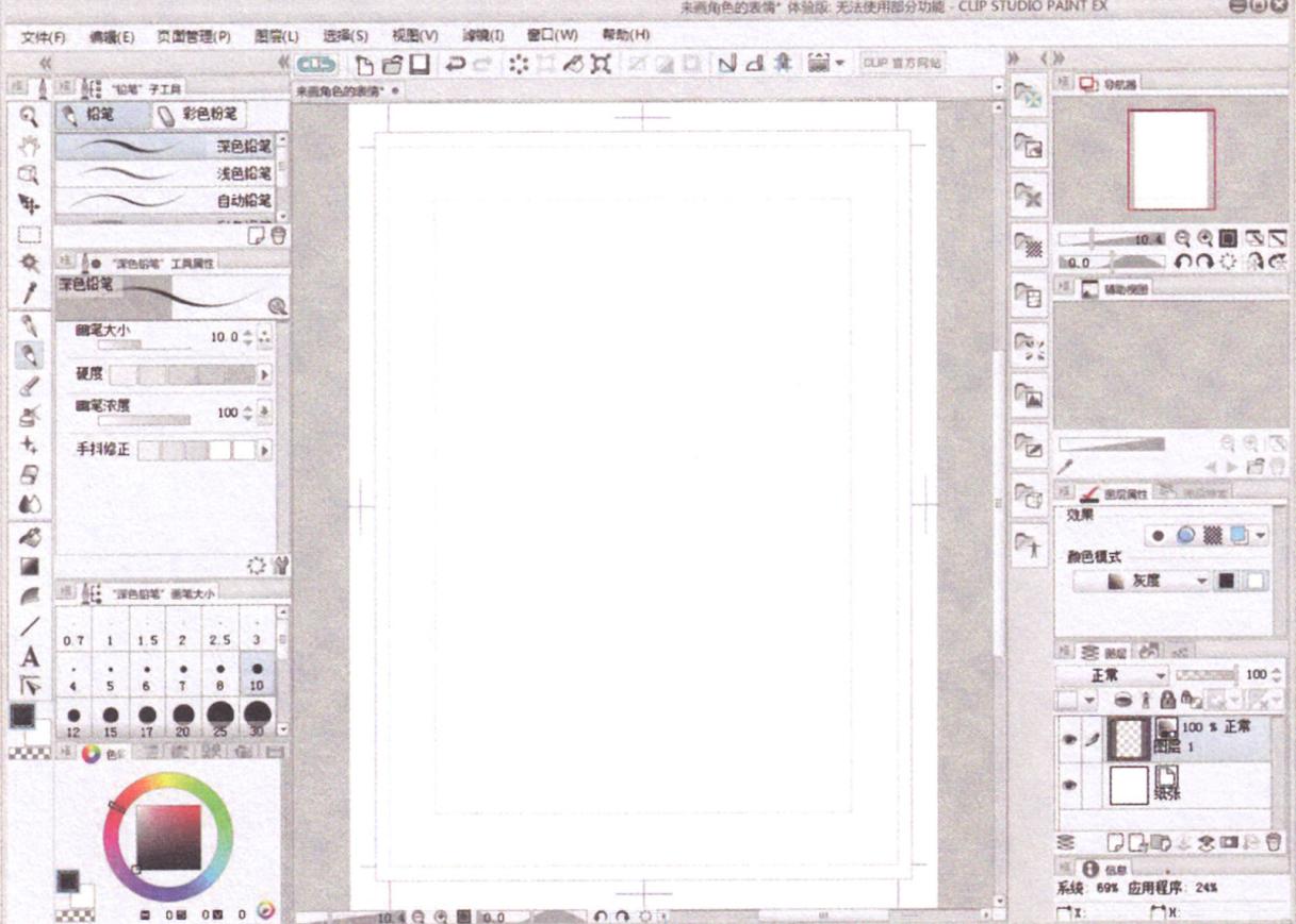 零基础学漫画软件有哪些?画漫画常用软件教程详细讲解