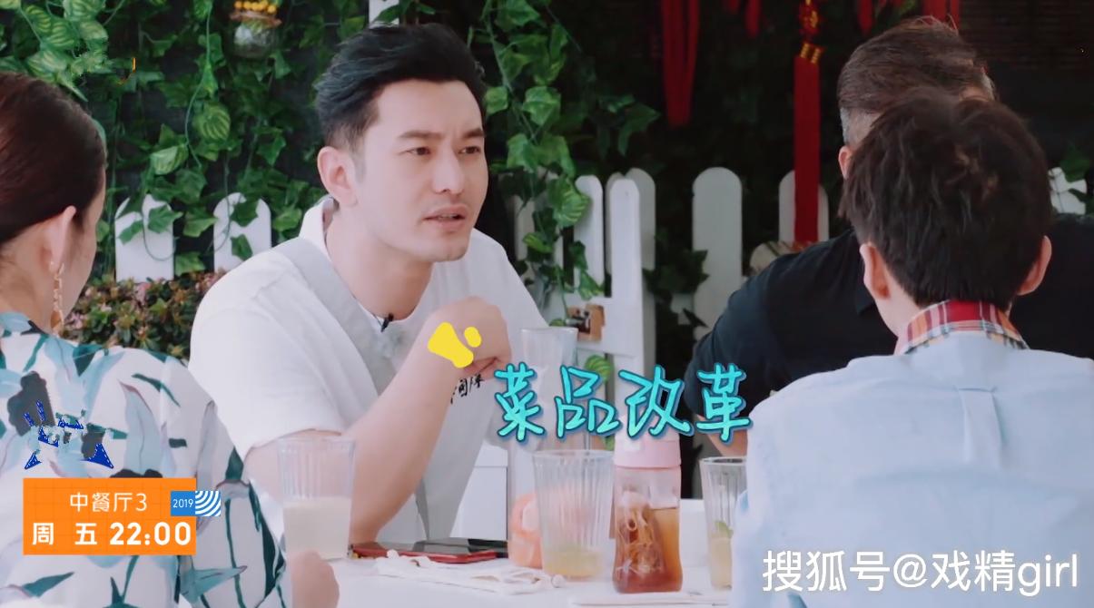 黄晓明刚赚点钱就飘了,吃龙虾花了311欧,王俊凯洗碗累到腰疼