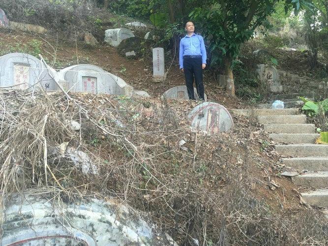 华人首富李嘉诚祖坟风水,王君植大师风水考察360度风水解密图片