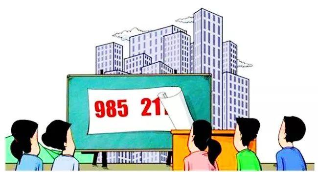 v成绩|成绩一般的高中生,考上211、985?上上海在高中图片