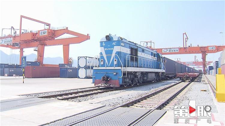 1-7月 中欧班列(重庆)开行超900列 同比大涨近一倍