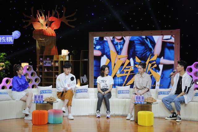 """《花漾剧客厅》赵今麦被爆""""吃光""""道具组,拍摄期间不敢称体重"""