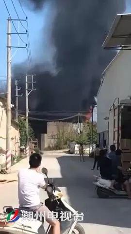 古巷丨废弃车辆拆解场发生火灾  火势凶猛!