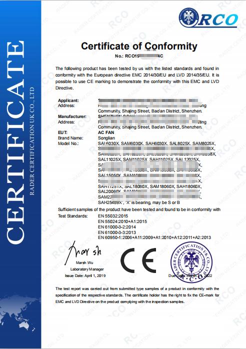 出口欧盟散热器CE认证查询