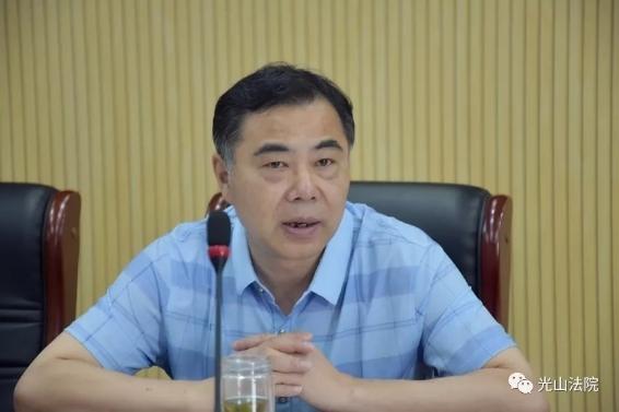 <b>信阳中院党组成员、副院长步辉到光山县法院督导工作</b>