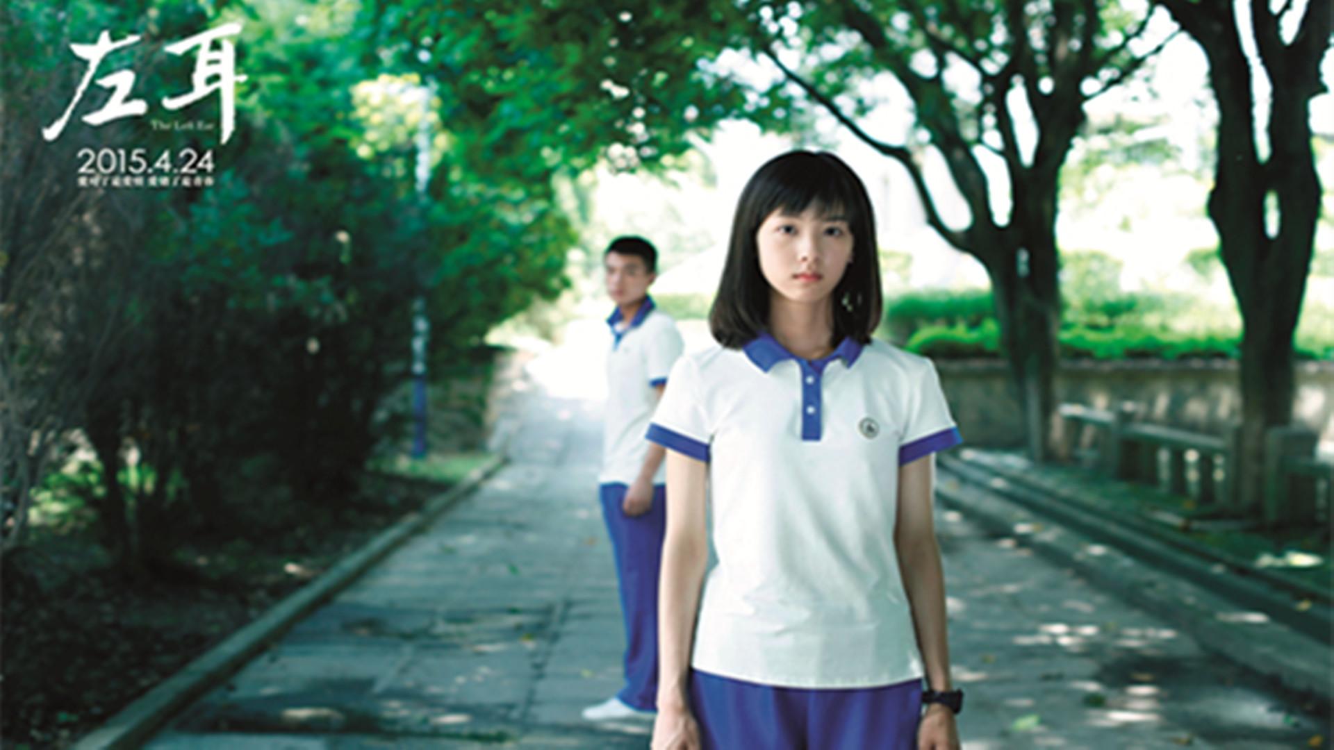 <b>七部的好看的青春校园电影,哪一部电影勾起了你的回忆?</b>