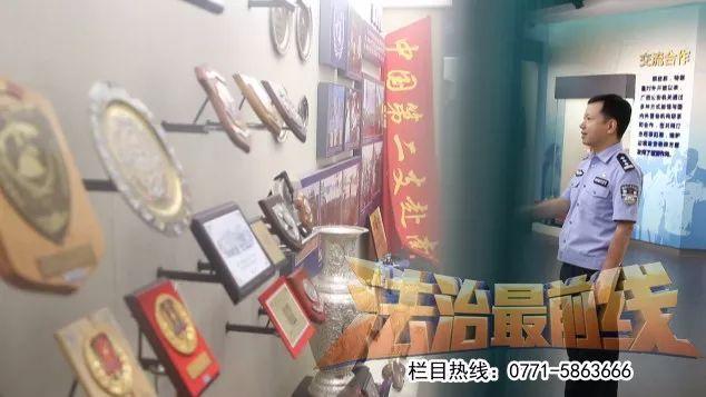 "<b>超燃!维和警察文龙入选全国""最美奋斗者""候选人</b>"