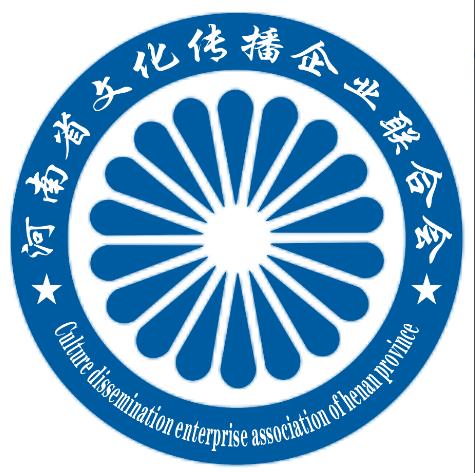 """河南省文化传播企业联合会""""文化市场""""研讨会圆满召开"""