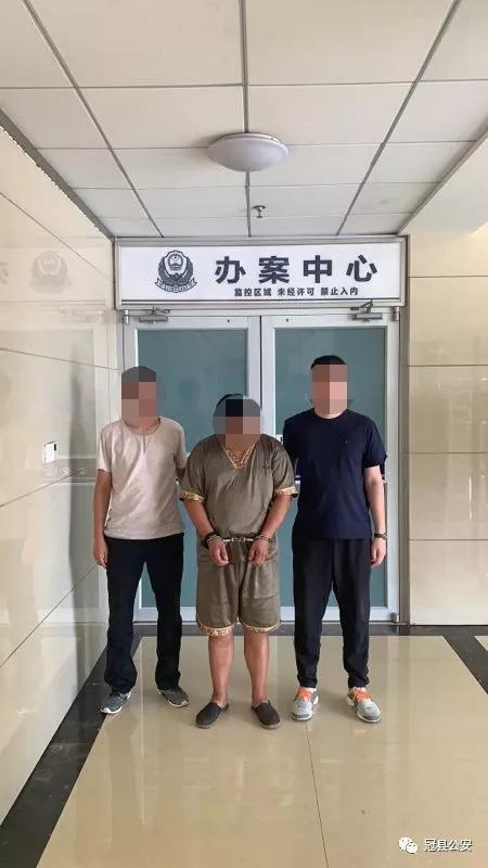 厉害了!冠县警方三天抓获4名逃犯!