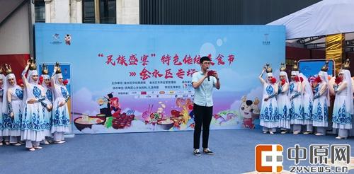 舞动郑州 全民嗨潮 金水区特色美食节燃爆盛夏