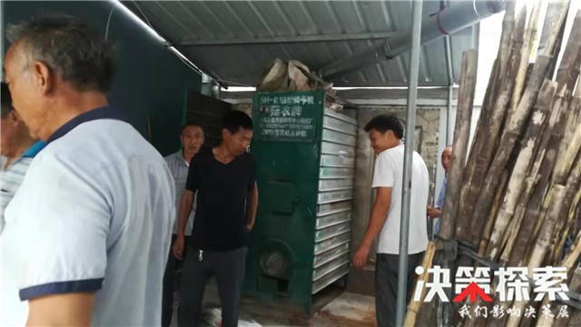 西峡县军马河镇:成立社区管委会 构建幸福生活圈