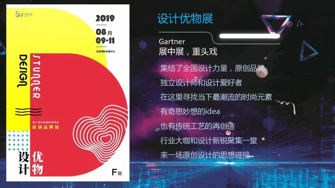 bob体育平台app张崇和会长宣布开幕赵延庆主席发表讲线届中国沉阳