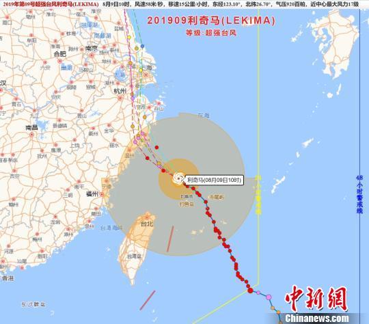 """超强台风""""利奇马""""将袭 浙江台州启动防台Ⅰ级应急照应"""