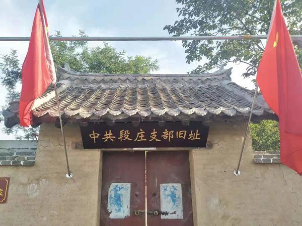 叶县一村一名文化管理员确保古诗国家a文化高中文物引用作文图片