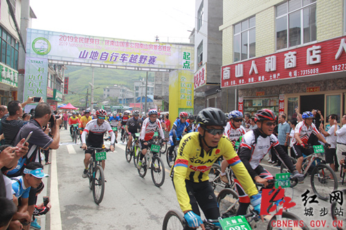 城步举办环南山国度公园山地自行车赛