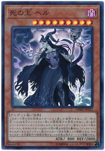 原创游戏王:死亡女神海拉登场,可召唤墓地怪兽,效果没想象中的恐怖