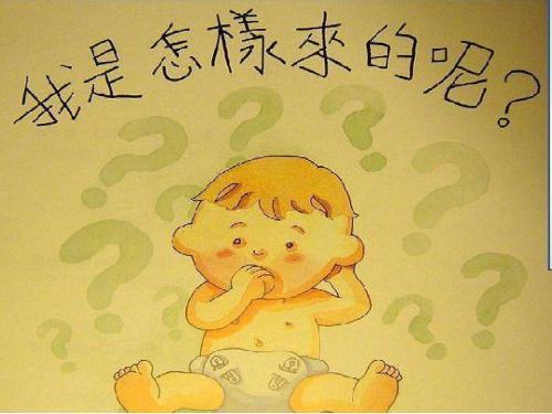 """<b>""""爸爸,你的肠子掉出来了"""",3岁女儿大声哭喊,妈妈羞红了脸</b>"""