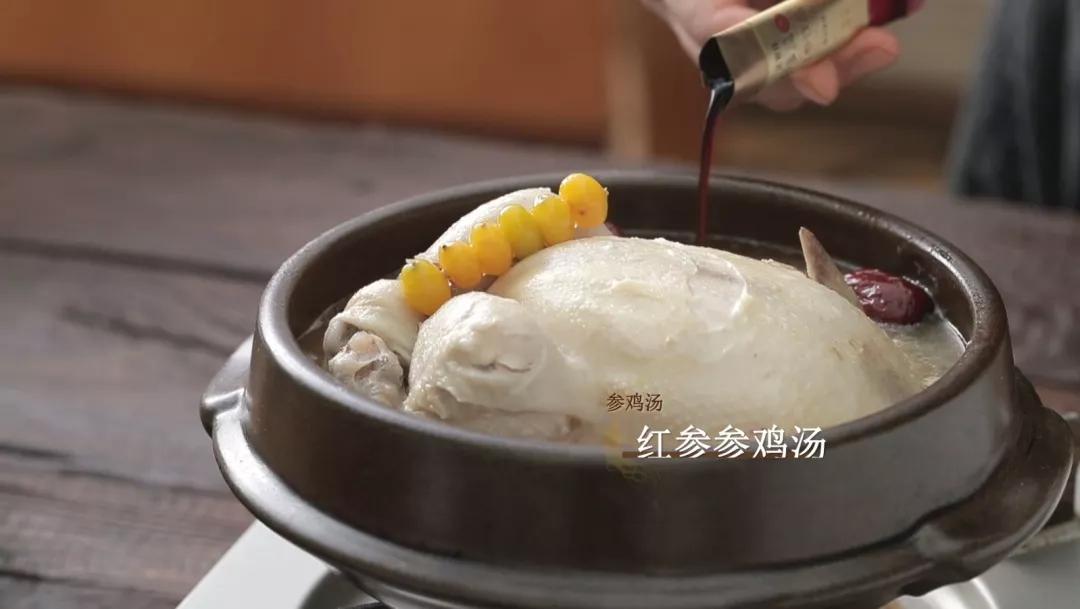 <b>你不知道的参鸡汤的美味吃法,都在这里了</b>