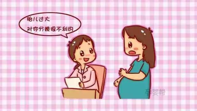 准妈妈如何控制孕期体重?