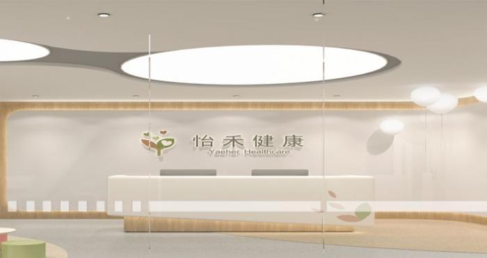 开业一年,医疗大V裴洪岗和他的怡禾诊所怎么样了?