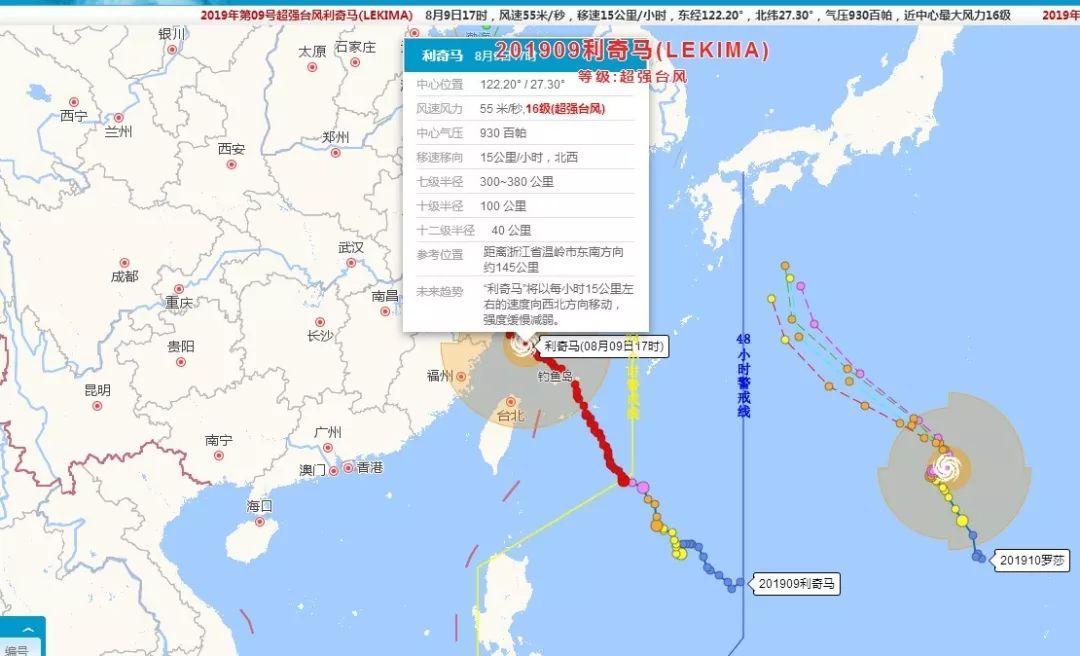 遂昌县建设局全力以赴打好超强台风 利奇马 防御战