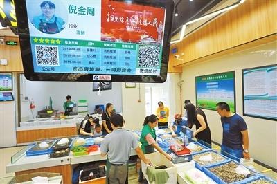 香洲区加快十大农贸市场升级改造 南泰市场率先投入使用