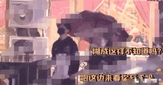 私生饭太可怕!易烊千玺遭偷拍,肖战身份被盗用,他被四辆车追捕 作者: 来源:不八卦会死星人