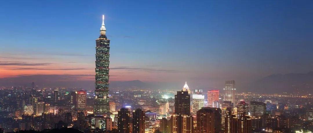 台湾还是那个台湾, 只是大陆早已不是当初的大陆