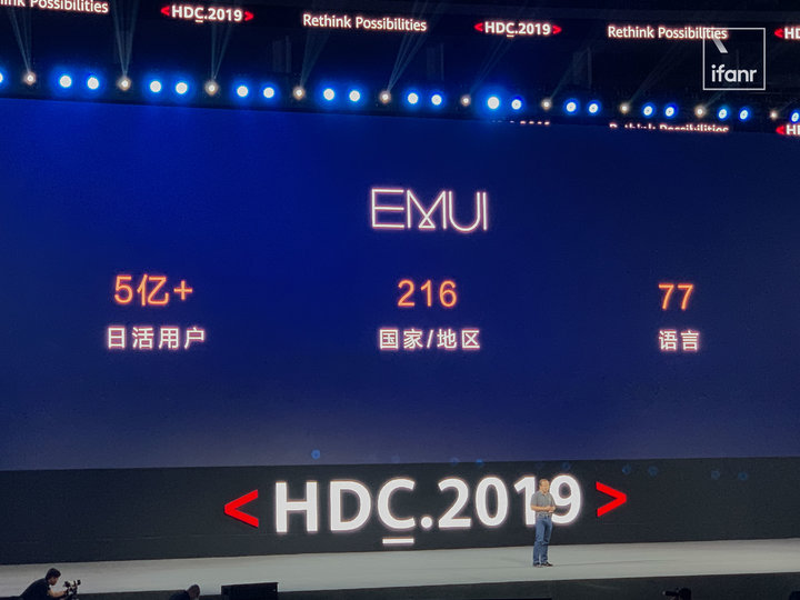 EMUI10 来了!除了深色模式外,还有这几大关键技术