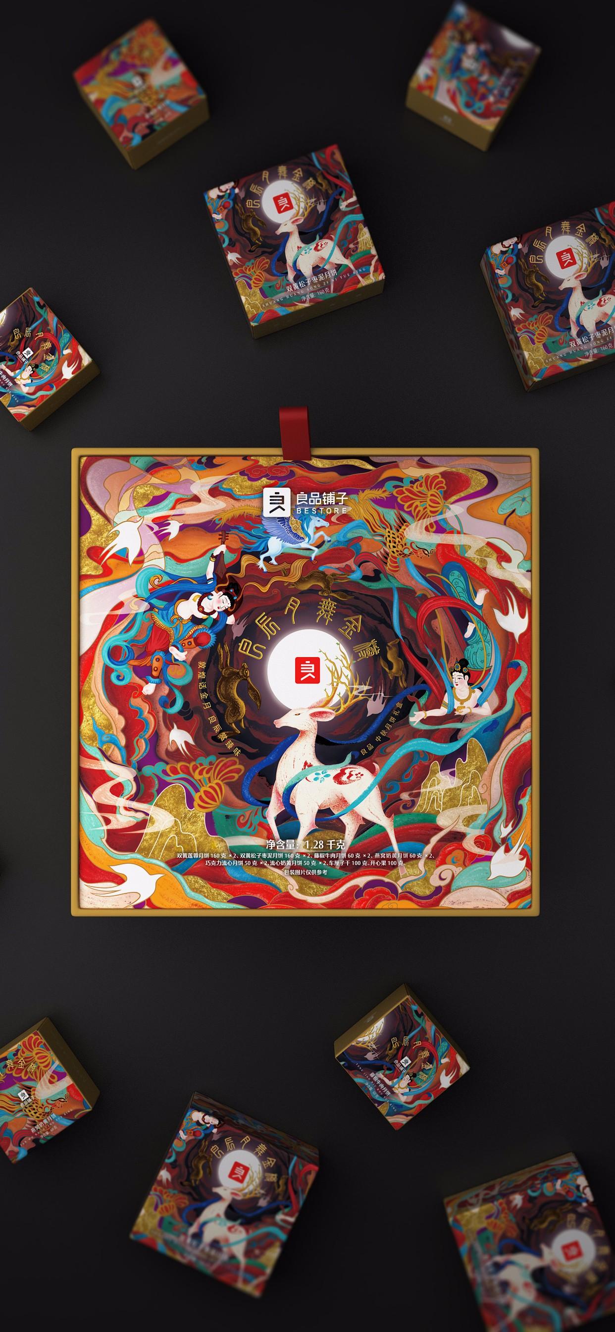"""潘虎的壁画款""""月光宝盒"""",让敦煌艺术穿越千年"""