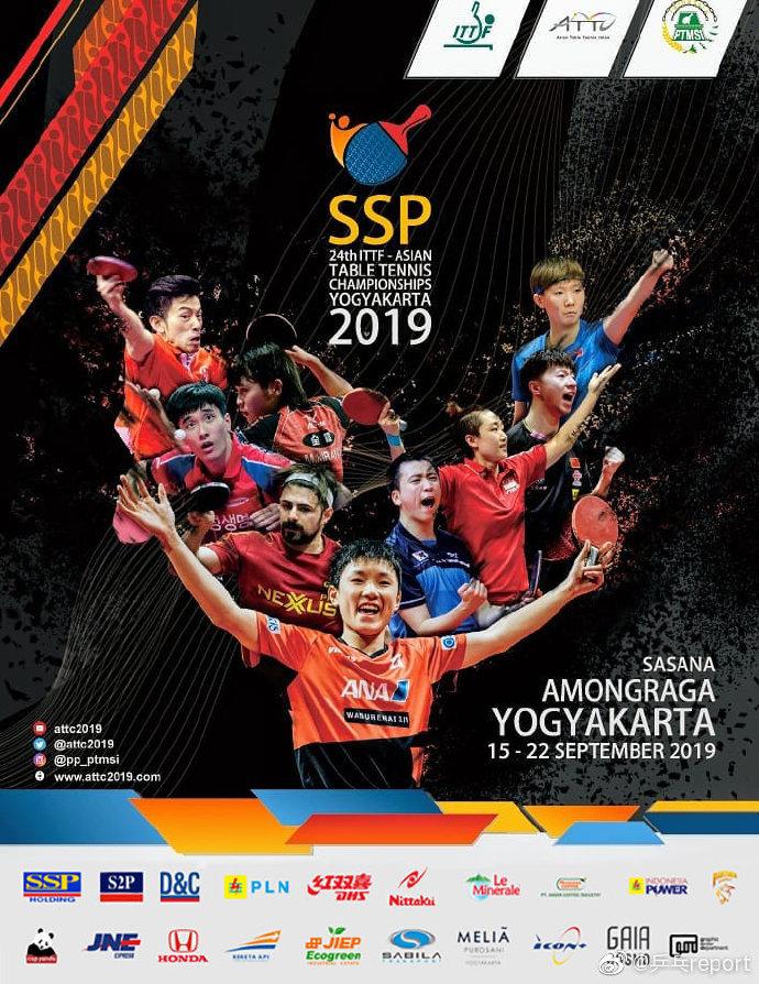 乒乓球亚锦赛海报出炉,提前宣布国乒部分名单,张本智和独占C位