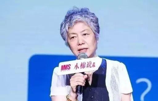 李玫瑾教授又出新演讲了, 让所有父母深思...