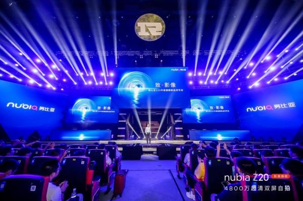 4800万像素超清双屏自拍,努比亚Z20年度影像旗舰手机发布