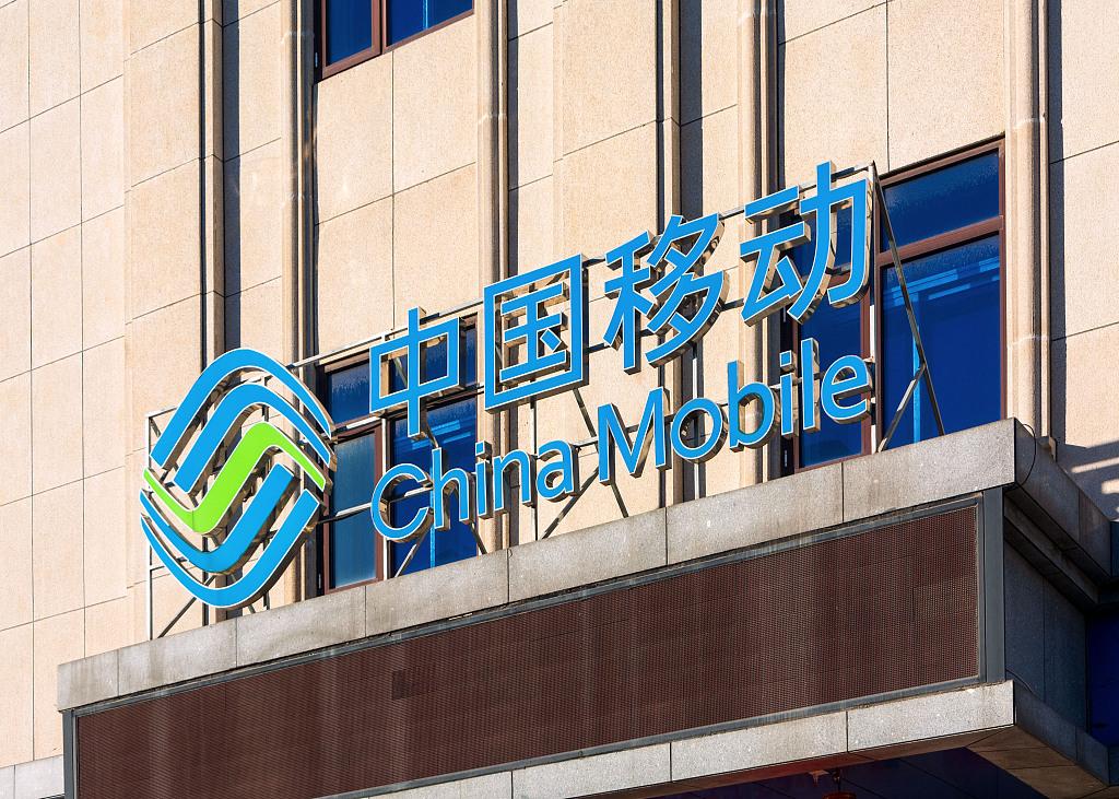 中国移动营收净利十年来首双降,布局5G能否止跌?