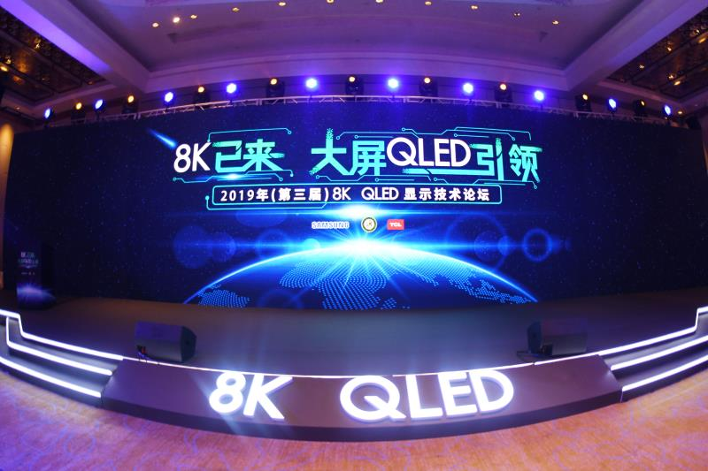 中国科学院院士欧阳钟灿:8K超高清视频产业5G时代迎来契机