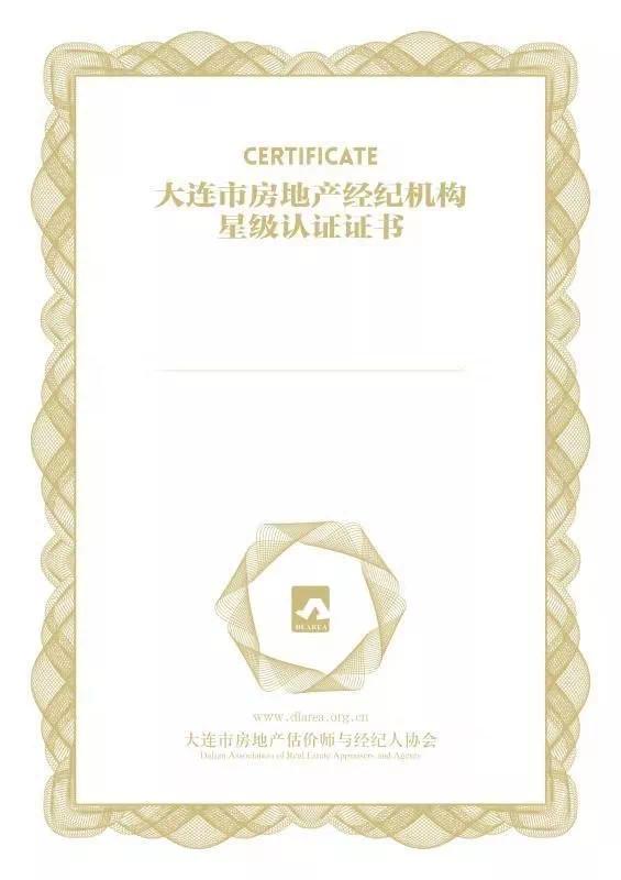 620e8010a2f64c6fa3bd4e6def0fa819.png
