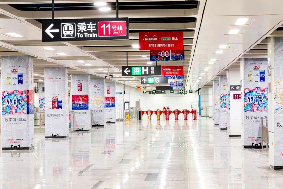 """岡本地铁站广告,遭市民投诉""""有伤风化""""?"""