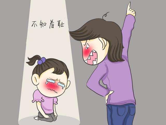 女儿偷偷夹腿,被妈妈当场批评,为什么女孩会喜欢夹腿?