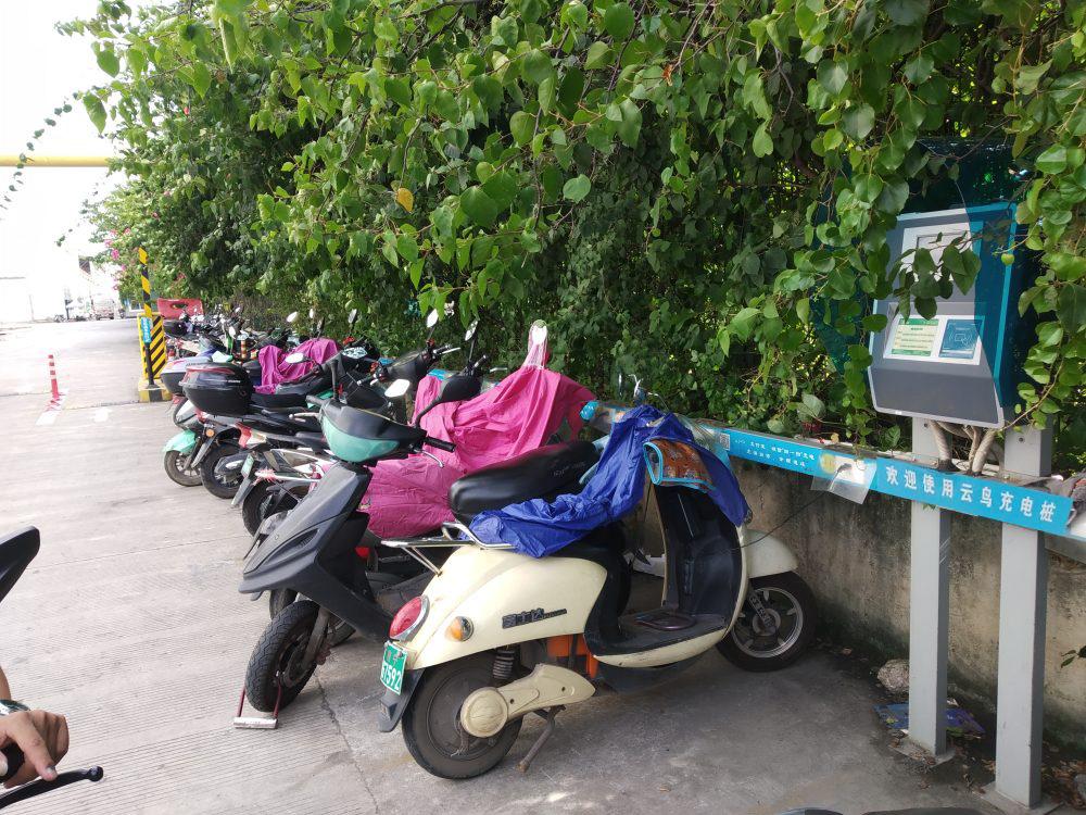 """電動自行車仍是火災""""重災區"""",北京為有條件小區安裝充電樁"""