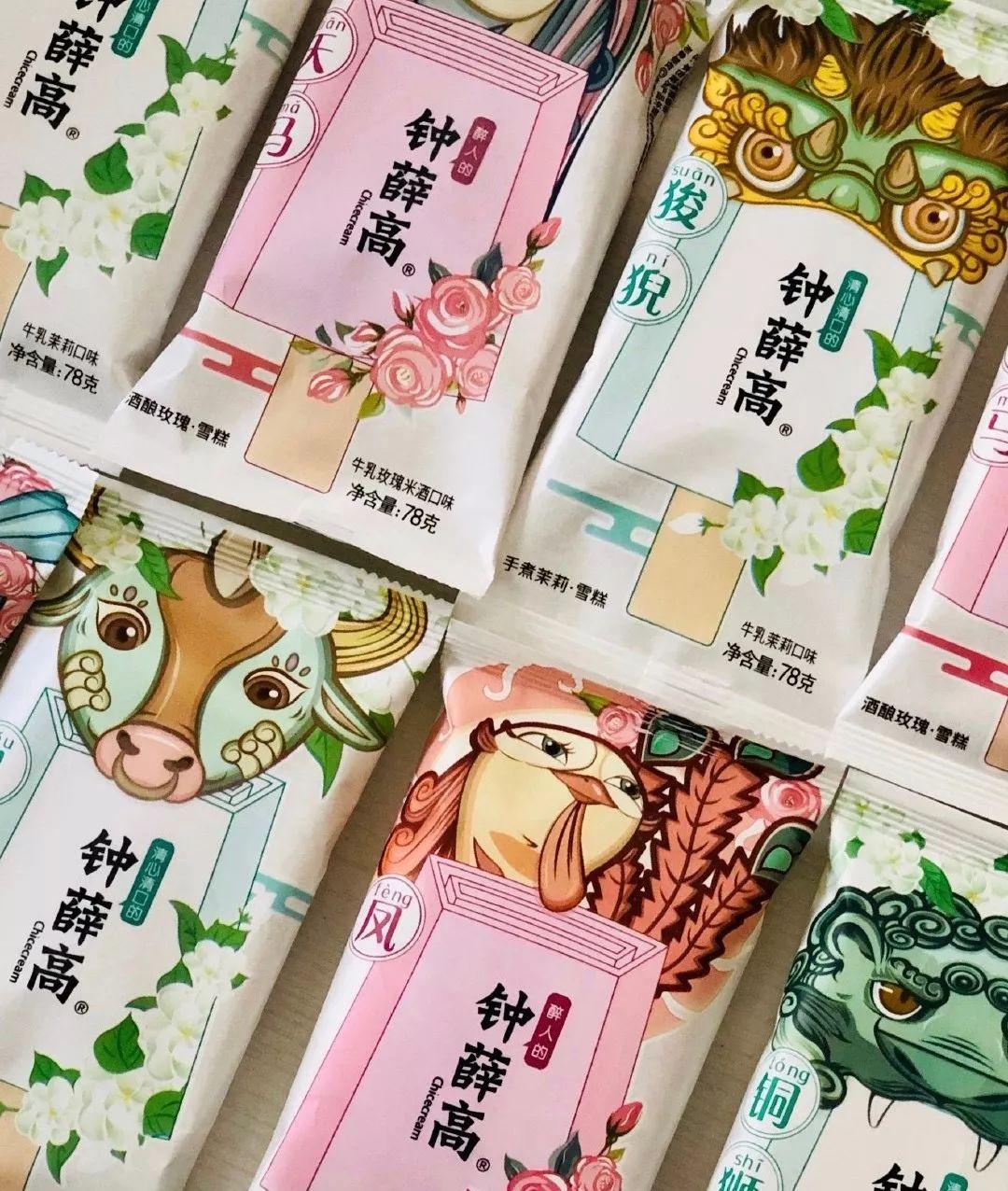 钟薛高大大喊你10.30-11.01来2019秋季焙烤&家庭烘焙展!