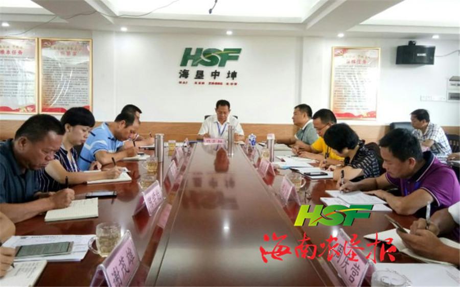 中坤农场公司举办党委理论中心组学习暨读书会活动
