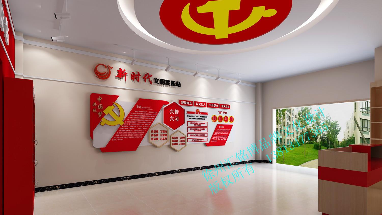 新时代文明策划中心站所做?上海戴美建筑设计实践有限公司图片