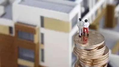 王思聪怒怼花光父母积蓄贷款买房!网友:站着说话不腰疼