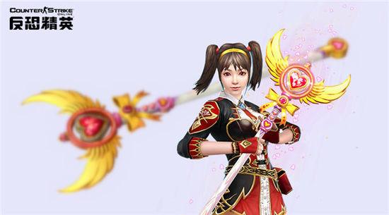 <b>CSOL全新稀有配件武器曝光 红宝石之心释放爱的魔力</b>