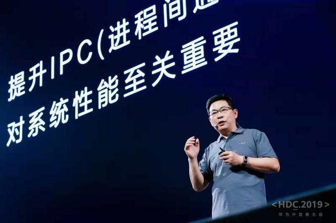 华为鸿蒙系统发布:余承东称打造面向万物互联时代的领先OS