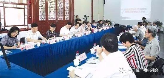 庙底沟仰韶文化博物馆展陈大纲专家评审会在北京举行