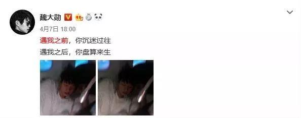 魏大勋和乔欣,好惨两男女!