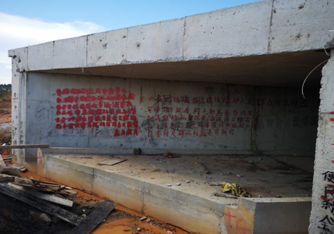 广东雷州:建设东雷高速�孟山路段影响村民的生产ω与出行