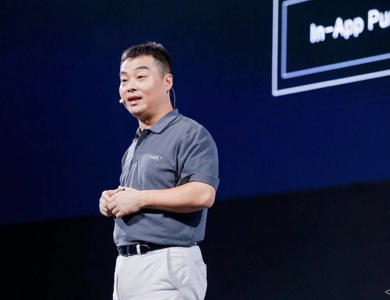 华为消费者业务云服务总裁张平安:10亿美元激励鸿蒙生态开发者
